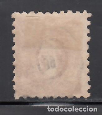 Sellos: SUIZA, 1882-1904 YVERT Nº 82, 1 f. lila vino. dt. 9½ - Foto 2 - 231825295