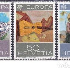 Sellos: LOTE DE SELLOS NUEVOS - SUIZA - EUROPA - AHORRA GASTOS COMPRA MAS SELLOS. Lote 233691120