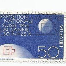 Sellos: LOTE DE 17 SELLOS USADOS DE SUIZA DE 1963- EXPOSICION DE LAUSANNE 1964- YVERT 719-VALOR 50 CENTIMOS. Lote 236135590