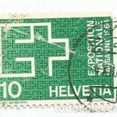 Sellos: SELLO USADO DE SUIZA DE 1963- EXPOSICION DE LAUSANNE 1964- YVERT 717-VALOR 10 CENTIMOS. Lote 236136440
