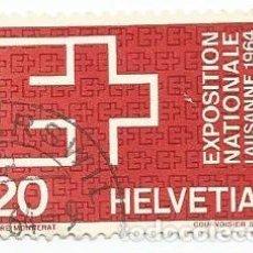 Sellos: SELLO USADO DE SUIZA DE 1963- EXPOSICION DE LAUSANNE 1964- YVERT 718-VALOR 20 CENTIMOS. Lote 236136690