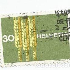 Sellos: SELLO USADO DE SUIZA DE 1963- CAMPAÑA MUNDIAL CONTRA EL HAMBRE- YVERT 708-VALOR 30 CENTIMOS. Lote 236140095