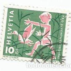 Sellos: LOTE DE 4 SELLOS USADOS DE SUIZA DE 1962-50 ANIVERSARIO PROJUVENTUD-YVERT 701-VALOR 10 + 10 CT. Lote 236210985