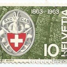 Sellos: LOTE DE 6 SELLOS USADOS DE SUIZA DE 1963-CENTENARIO CLUB ALPINO-YVERT 706-VALOR 10 CENTIMOS. Lote 236212585