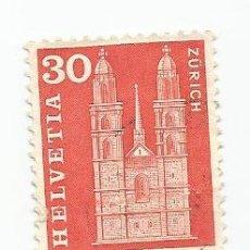 Sellos: LOTE DE 15 SELLOS USADOS DE SUIZA DE 1960-CATEDRAL DE ZURICH -YVERT 648-VALOR 30 CENTIMOS. Lote 236218050