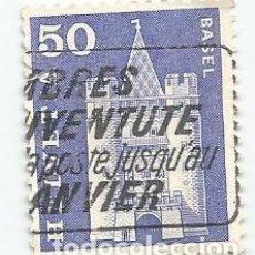 Sellos: LOTE DE 77 SELLOS USADOS DE SUIZA DE 1960-PUERTA DE SAN PABLO EN BALE- YVERT 651-VALOR 50 CENTIMOS. Lote 236225970