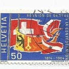 Sellos: 2 SELLOS USADOS DE SUIZA DE 1964-REUNION DE GENEVE CONFEDERACION SUIZA- YVERT 729-VALOR 50 CENTIMOS. Lote 236239860
