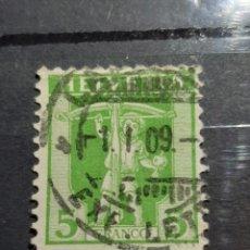 Sellos: (SUIZA)(1907) HIJO DE GUILLERMO TELL. Lote 236270290