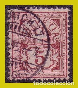 SUIZA 1882, IVERT Nº 59 (O) (Sellos - Extranjero - Europa - Suiza)