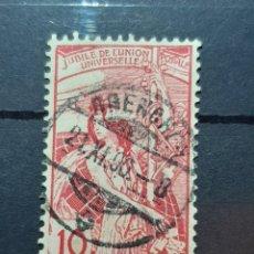 Sellos: (SUIZA)(1900)(SCOTT#99) 25 ANIV. UNIÓN POSTAL UNIVERSAL. Lote 237205840