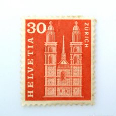 Sellos: SELLO POSTAL SUIZA 1960, 30 CT, GROSSMUNSTER EN SURICH ,SERIE ARQUITECTURA, SIN USAR. Lote 241759565