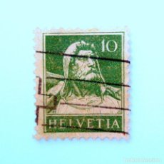 Sellos: SELLO POSTAL SUIZA 1921, 10 CT, WILLIAM TELL, USADO. Lote 243014830