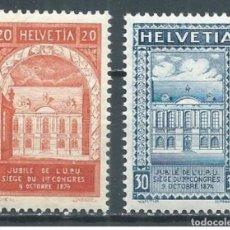 Sellos: SELLOS USADOS DE SUIZA 1924, YT 212/ 13. Lote 243878565