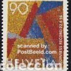 Sellos: SELLO USADO DE SUIZA 1996, YT 1512. Lote 243912560