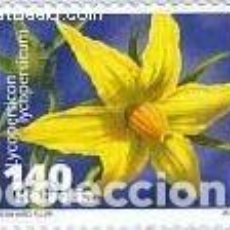 Sellos: SELLO USADO DE SUIZA 2012, YT 2165. Lote 245179175