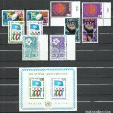 Sellos: NACIONES UNIDAS (GINEBRA) - 1975 - MICHEL 46/55** MNH (AÑO COMPLETO). Lote 245238105