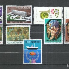 Sellos: NACIONES UNIDAS (GINEBRA) - 1974 - MICHEL 37/45** MNH (AÑO COMPLETO). Lote 245238145