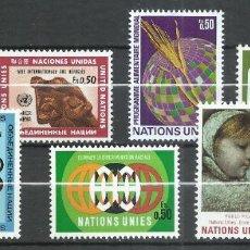 Sellos: NACIONES UNIDAS (GINEBRA) - 1971 - MICHEL 15/21** MNH (AÑO COMPLETO). Lote 245238385