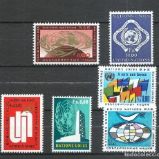 Sellos: NACIONES UNIDAS (GINEBRA) - 1970 - MICHEL 9/14** MNH (AÑO COMPLETO). Lote 245238480