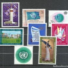 Sellos: NACIONES UNIDAS (GINEBRA) - 1969 - MICHEL 1/8** MNH (AÑO COMPLETO). Lote 245238545