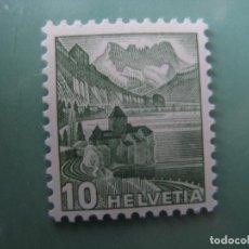 Sellos: SUIZA, 1948, YVERT 462. Lote 245731080