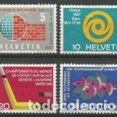 Sellos: SELLOS NUEVOS DE SUIZA 1961, YT 673/ 76. Lote 246065250