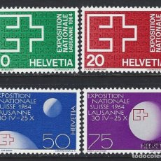 Timbres: 1963 SUIZA YV 717/720 PROPAGANDA (YVERT&TELLIER). Lote 257367195