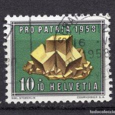 Francobolli: SUIZA 1958 STAMP ,, MICHEL 658. Lote 260102180