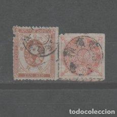 Sellos: LOTE (12) SELLOS JAPON ALTO VALOR. Lote 260656200