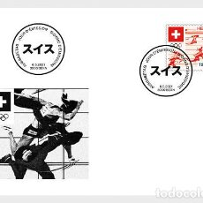 Sellos: SWITZERLAND 2021 - SUMMER OLYMPIC GAMES 2021 FDC. Lote 262571705