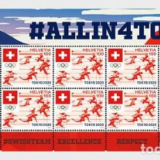 Sellos: SWITZERLAND 2021 - SUMMER OLYMPIC GAMES 2021 SHEET. Lote 262571855