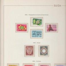 Sellos: SUIZA,VARIOS AÑOS COMPLETOS.CON HOJAS DE ALBUM.. Lote 262902910