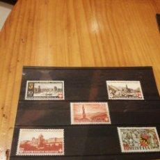 Sellos: SELLOS DE SUIZA 1941 Y 1943. Lote 263196810