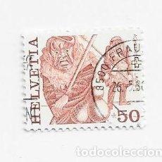 Sellos: SELLOS DE SUIZA. Lote 269014939