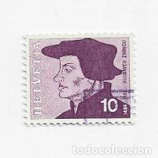 Sellos: SELLOS DE SUIZA. Lote 269014979