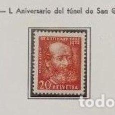 Sellos: SUIZA - IVERT Nº 260/62 + AEREOS Nº 17 Y 18 NUEVOS ** / * CON FIJASELLOS - 2 FOTOS. Lote 269118468