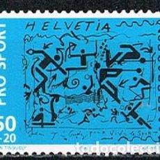 Sellos: SUIZA IVERT 1410, EN FAVOR DE LAS ASOCIACIONES DEPORTIVAS, NUEVO. Lote 269281258