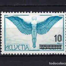 Sellos: 1938 SUIZA MICHEL 320 YVERT CORREO AÉREO 25 ÍCARO MNH** NUEVO SIN FIJASELLOS. Lote 269475113