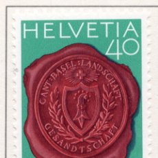 Sellos: SUIZA , 1983 , MICHEL 1255. Lote 276613938