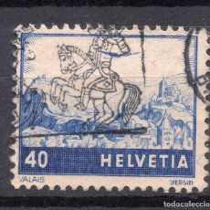 Timbres: SUIZA 1948 , STAMP ,, MICHEL 507. Lote 283829263