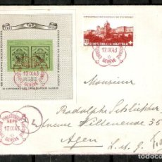 Sellos: SUIZA. 1943. HB YT 10. CIRCULADA - AGÉN ( FRANCIA ). Lote 285660603