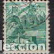 Sellos: SUIZA EDIFIL Nº 290 (AÑO 1936), PAISAJE, USADO. Lote 288184798