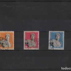 Sellos: SERIE COMPLETA USADA DE SUIZA DE 1944. CINCUENTENARIO DE LA CREACIÓN DEL COI. Lote 289768538