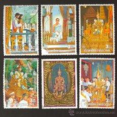Sellos: TAILANDIA / LOTE 6 SELLOS GRAN FORMATO / CIRCULADOS. Lote 86868663