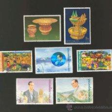 Sellos: TAILANDIA LOTE 7 SELLOS GRAN FORMATO / CIRCULADOS. Lote 26551050