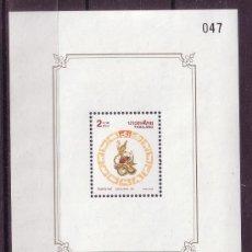 Sellos: TAILANDIA HB 134*** - AÑO 2000 - AÑO NUEVO - AÑO DEL DRAGON. Lote 15965686