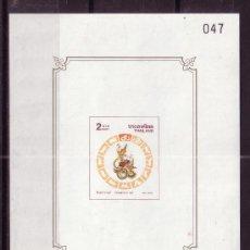 Sellos: TAILANDIA HB 134A*** SIN DENTAR - AÑO 2000 - AÑO NUEVO - AÑO DEL DRAGON. Lote 15965690
