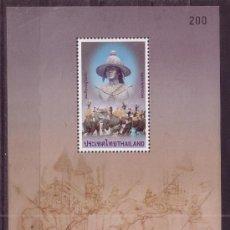 Sellos: TAILANDIA HB 147*** - AÑO 2001 - PRINCESA SURIYOTHAI . Lote 15965772