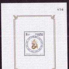 Sellos: TAILANDIA HB 144*** - AÑO 2001 - AÑO NUEVO - AÑO DE LA SERPIENTE. Lote 15965796