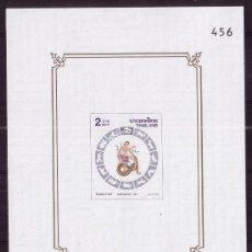 Sellos: TAILANDIA HB 144A*** SIN DENTAR - AÑO 2001 - AÑO NUEVO - AÑO DE LA SERPIENTE. Lote 15965802